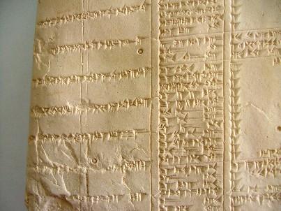 assyrian djolbis